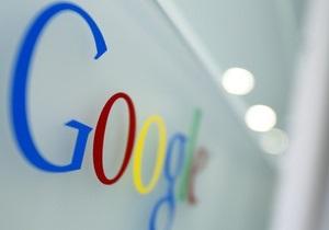 Google назначил дополнительные выплаты сотрудникам, состоящим в однополых браках