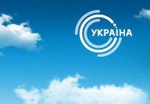 ТРК Украина рассказала о запуске своих каналов новостей, футбола и кино