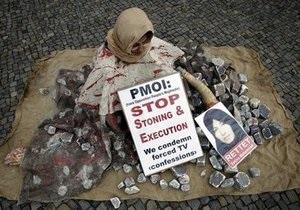 В Брюсселе провели демонстрацию против смертных приговоров в Иране