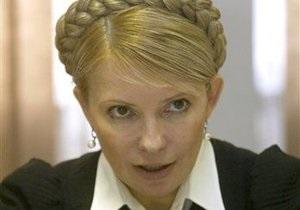 Тимошенко отказалась от перелета на самолете, но может быть этапирована в Киев рано утром - ГПС