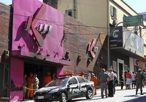 Бразилия: установлены виновные в пожаре в ночном клубе