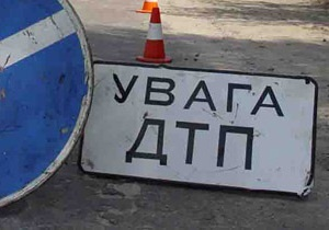В Днепропетровске скорая попала в ДТП