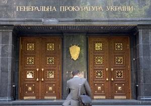 ГПУ начала проверку о якобы сборе руководством МВД информации о нарушениях на выборах