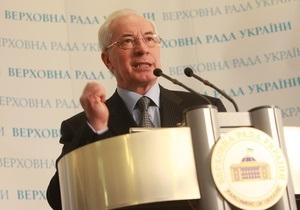 К осени Евросоюз и Украина разработают программу модернизации ГТС