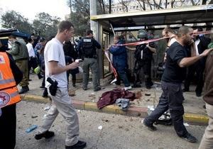 В Иерусалиме прогремел взрыв: есть пострадавшие