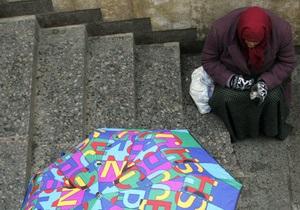 НГ: Украина в зоне экономической турбулентности