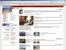Медведев разместил на сайте Кремля свой видеоблог