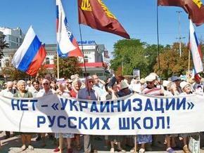СГГА: В школах Севастополя русский язык обучения утвержден уже несколько лет