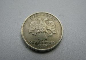 В январе в России зафиксирован профицит бюджета в 2,4% ВВП