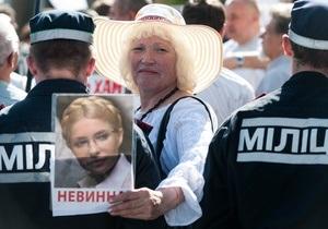 Оппозиция требует  прекратить безосновательные обвинения  Тимошенко от Азарова