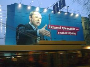 Тигипко похвалил Порошенко за  правильную ноту  в диалоге с Россией