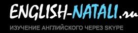 Центр дистанционного обучения English-Natali автоматизирует работу при помощи UniSender