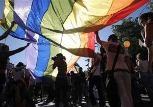 Представители секс-меньшинств констатируют рост дискриминации в Украине
