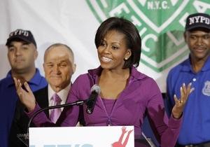 Мишель Обама похвалила мужа за отказ от курения