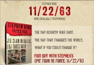 Новый роман Стивена Кинга посвящен убийству Кеннеди