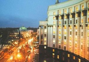 Кабмин сократил начальников Пенсионного фонда