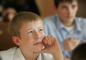 БЮТ в Киевсовете предлагает создать комиссию для проверки учебных заведений столицы