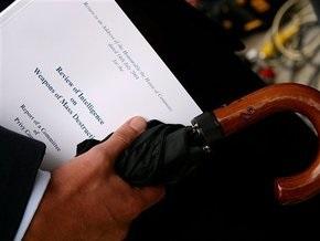 Британского чиновника оштрафовали на 2,5 тысячи фунтов