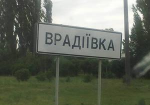Прокуратура начала вызывать на допросы участников протестов во Врадиевке