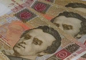 Бюджет Киева на 2010 год составляет 16 млрд гривен