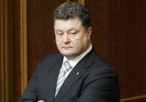 Порошенко: Международные резервы Украины впервые превысили $39 млрд
