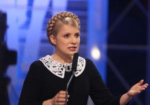 Тимошенко заверяет, что не допустит никаких изменений относительно собственности ГТС