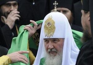 Патриарх Кирилл стал доктором Днепропетровского национального университета