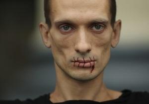 В Петербурге художник зашил себе рот в поддержку Pussy Riot