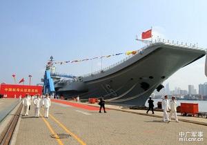 Украинский Варяг стал первым китайским авианосцем