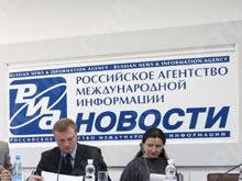 Хакеры взломали сайт РИА Новости