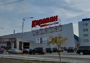 Новости Киева Караван -в Караване отключили свет - торгово-развлекательный центр Караван на Луговой, 1