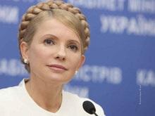 Тимошенко посоветовала Ющенко обратиться в Конституционный суд