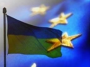 Украина надеется на помощь ЕС во время демаркации границы с Россией и Беларусью