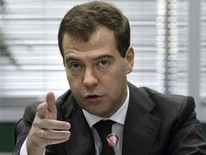 Медведев предложил Ирану совместно бороться с терроризмом
