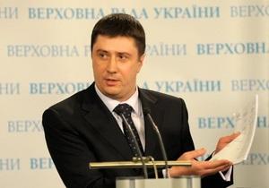 Кириленко не считает Ющенко оппозиционным политиком