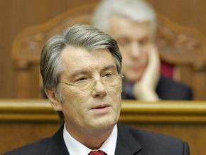 Ъ-Украина растолковал новую Конституцию от Ющенко