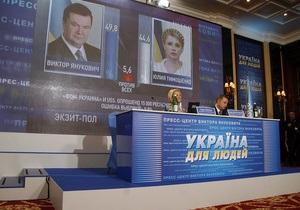 Штаб Януковича: В тюрьмах и роддомах Кировоградской области  Тимошенко получила 80-100% голосов