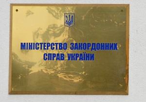 новости Крыма  -ОБСЕ - молодежный саммит ОБСЕ - Летом в Крыму пройдет Молодежный саммит ОБСЕ