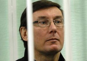 Генпрокуратура опровергла информацию о переводе Луценко в карцер