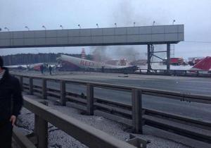 Крушение самолета во Внуково: никто не погиб