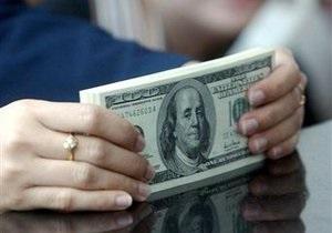 Курсы наличной валюты на 3 ноября