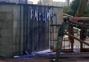 Памятник Ельцину в центре Екатеринбурга облили краской