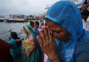 В Индии появился фондовый индекс для мусульман