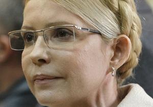 Глава Минюста не исключает декриминализации статьи, по которой осуждена Тимошенко