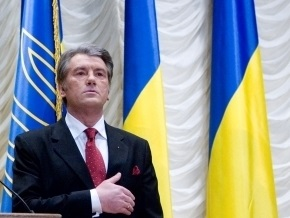 Ющенко учредил ежегодную церемонию поднятия флага 23 августа