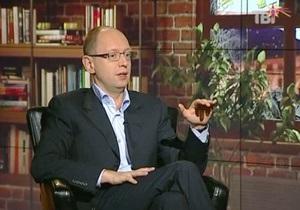 ТВі: Итоговое интервью с Арсением Яценюком