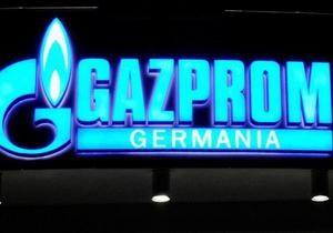 Немецкая дочка Газпрома увеличила обороты и прибыль