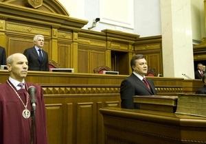 Янукович прибыл в Раду
