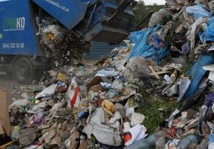 С 2018 года в Украине захоронение непереработанного мусора будет запрещено