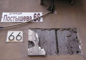 В Днепропетровске прошел пикет с требованием переименовать улицы Постышева, Чубаря и Косиора